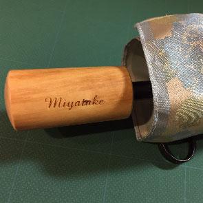 L. ハンドル刻印名入れ 機械彫り(折傘)