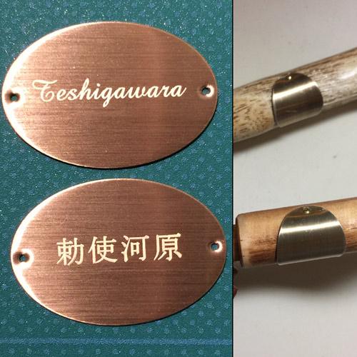 【みや竹 オリジナル】 京都西陣手描き日傘(麻)長傘